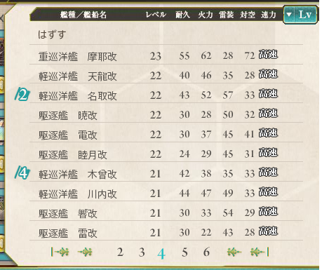 20130616-5.png